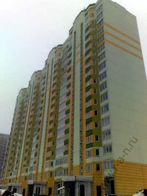 Предметом ипотеки может выступать квартира или жилой дом