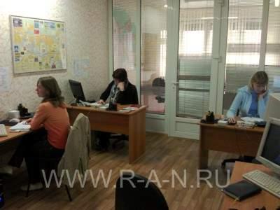 Агентство недвижимости в Балашихе