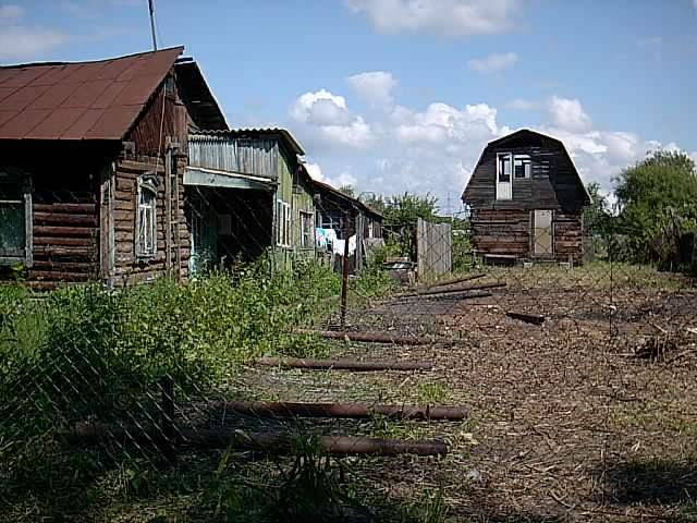 Частный дом продажа с фото